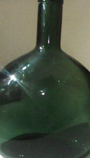 نوعية من الزجاج المغناطيسي