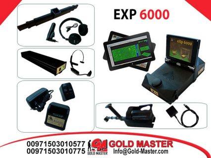 كاشف الكنز تحت الارض والذهب EXP 6000