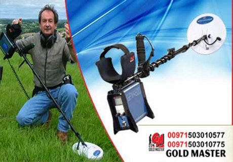 GPX-4500 جهاز التنقيب عن الكنوز والذهب