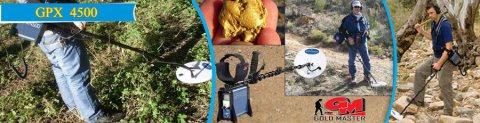 جهاز جي بي اكس 4500 جهاز الكشف عن الذهب فى موريتانيا | GPX 4500