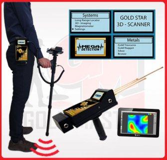 جهاز كشف المعادن والكنوز GOLD STAR 3D للكشف عن الذهب
