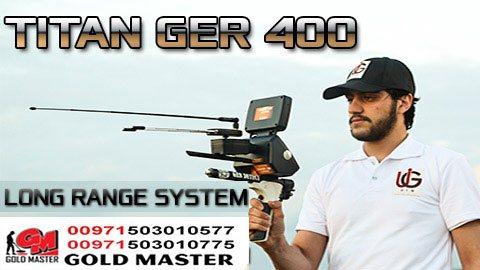 جهاز TITAN 400 تيتان جير 400