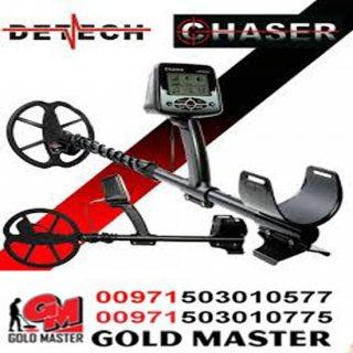 الكاشف عن الذهب الخام والمعادن Detech Chaser