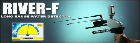 جهاز التنقيب عن الابار والمياه الجوفيه جهاز RIVER-F