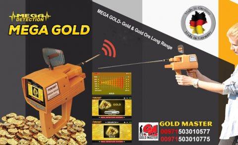 اجهزة كشف الذهب 2018