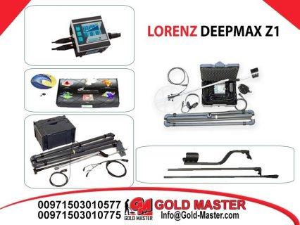 لورانز ديب ماكس زد 1 جهاز كشف الذهب والمعادن LORENZ DEEPMAX