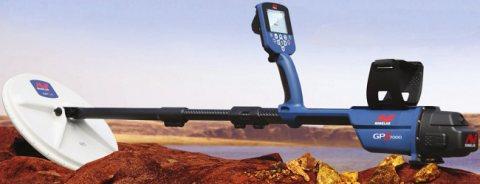 جهاز GPZ 7000 الأفضل عالميا لكشف الذهب الخام والمعادن بأفضل سعر - بي ار دبي