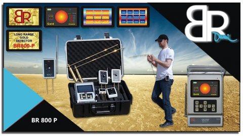 جهاز كشف الذهب والمعادن الأفضل عالمياً - شركة بي ار ديتكتورز دبي
