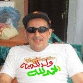 مطلوب موريتانية للسفر الى السعودية