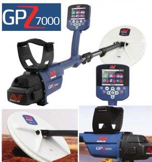 GPZ 7000 أقوي اجهزة كشف الذهب والكنوز والمعادن الثمينة