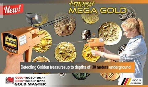 mega gold جهاز الكشف عن الذهب والمعادن ميجا جولد