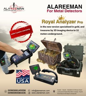 ROYAL ANALYZER PRO_GOLD AND CAVES DETECTOR 2020