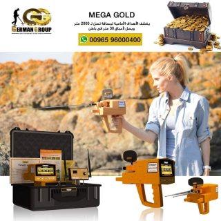 باحث عن الذهب الخام ميجا جولد فى موريتانيا