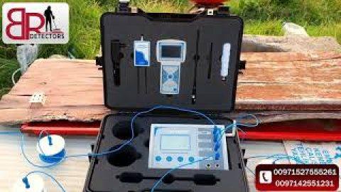 معدات التنقيب عن المياه الجوفية والابار wf 303 gh