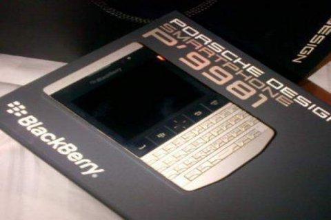 Blackberry Q5 AND Porsche Design P9981 cheap price :(BB CHAT 24