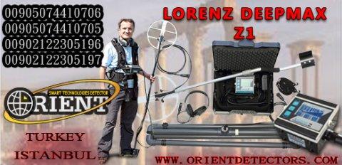 لورنز زذ 1 كاشف الذهب والمعادن المتطور - www.orientdetectors.com