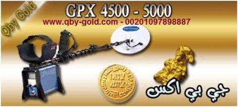 جهاز جى بى اكس 5000-4500 www.qby-gold.com