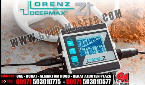 جهاز كشف الذهب LORENZ DEEPMAX Z1 2015
