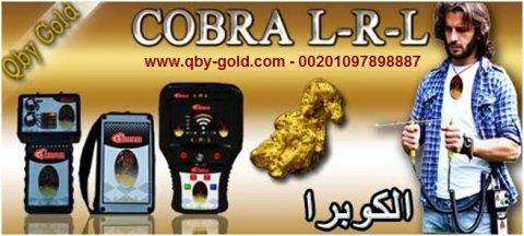 اجهزة كشف الفراغات والدفائن الساكنة  فى مصر www.qby-gold.com