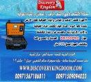 BR700-pro أجهزة كشف المياه الجوفية تحت الارض1