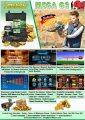 جهاز كشف المعادن فى موريتانيا | جهاز ميغا جي 3 | mega g3