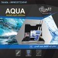 AQUA جهاز كشف المياه الجوفية الافضل